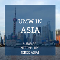 UMW in Asia Internships